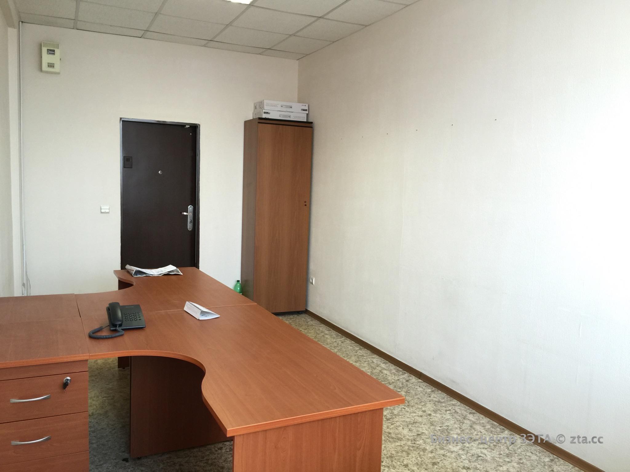 Аренда офиса 10кв Тверская улица
