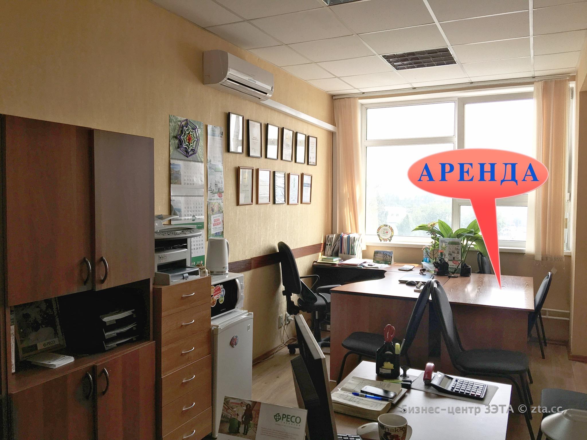 В офисе 18