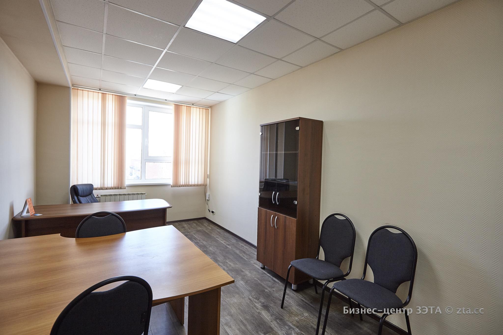Аренда офисов в кемерово без посредников налоги сдача коммерческой недвижимости в аренду