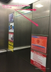 Малый лифт